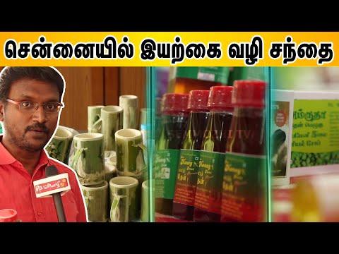 Organic Food Farmers in Chennai | தில்லியம் இது நம்ம சந்தை | Semmozhi Tv