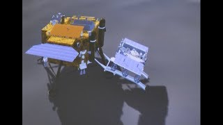 Chang'e-4 Probe's Rover Separates From Lander