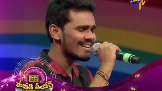 Repeat youtube video Padutha Theeyaga | 11th December 2016  | Latest Promo