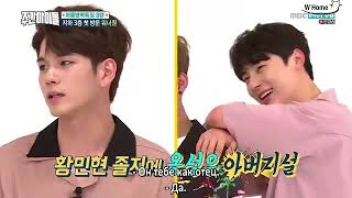 [RUS] 170816 Wanna One Weekly Idol Ep 316 FULL