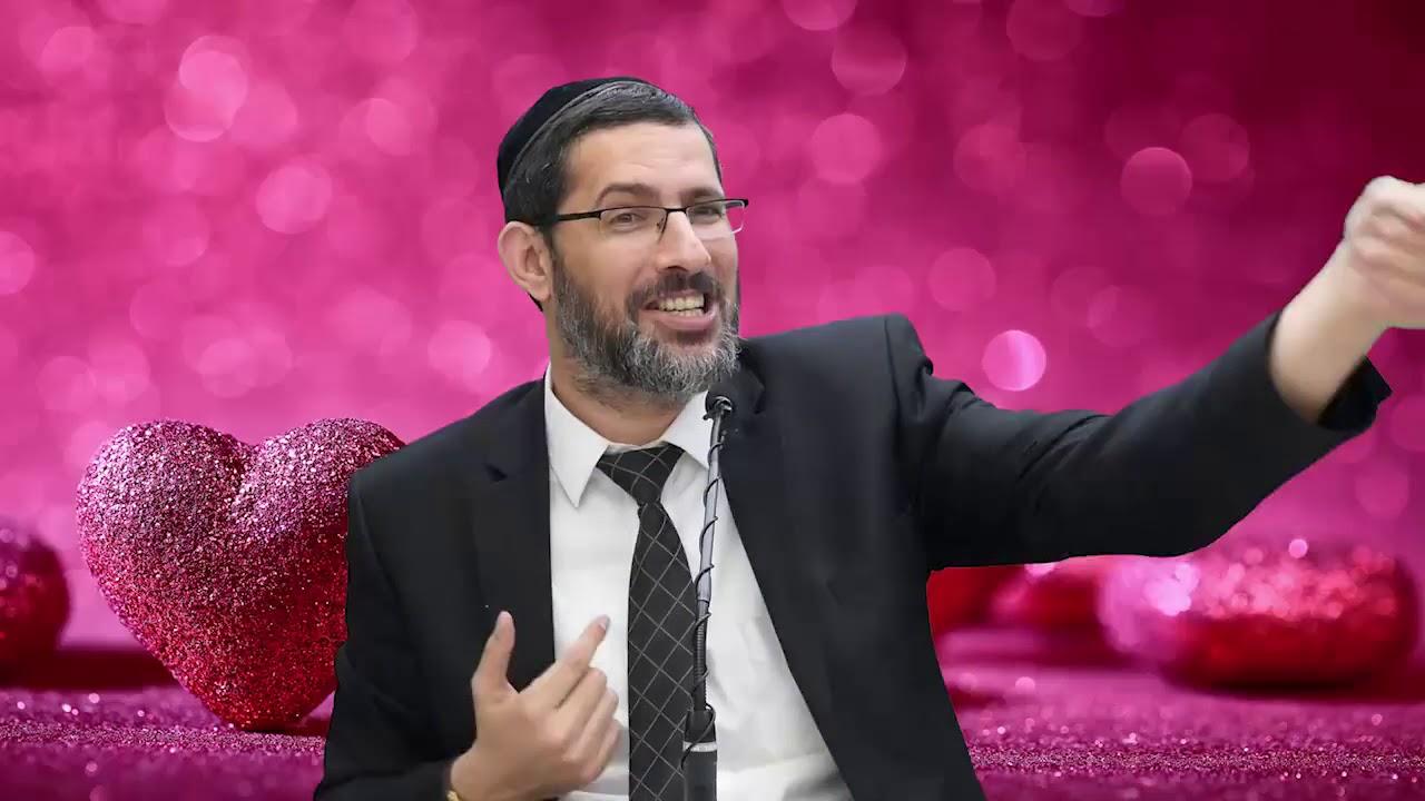 קצר וחזק: זוגיות מוצלחת - הרב יוסף חיים גבאי HD