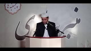 116 - پخش زنده منبر بیداری پنجشنبهها | موضوعِ این هفته: اسلام و سلامتی فرد و جامعه