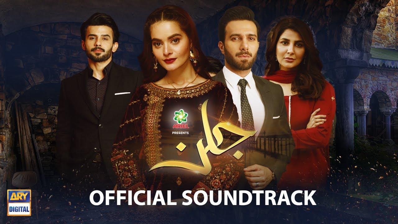 Download Jalan OST  | Presented by Ariel | Singer |  Rahat Fateh Ali Khan | ARY Digital Drama