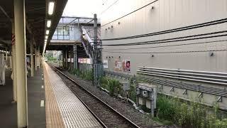 臨時特急はまかいじ号185系B3中山駅通過