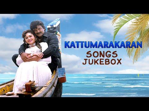 Kattumarakaran Movie Songs Jukebox - Prabhu, Eva - Tamil Movie Songs Collection