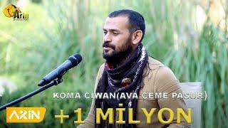 Koma Ciwan - Ava Çemê Pasûr (2018 Akustik )