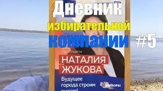 """""""Единая Россия"""" Тольятти. Как живут конкуренты """"политических клоунов и проституток Тольятти""""?"""