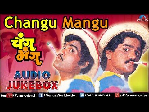 Changu Mangu - Marathi Film Songs Audio Jukebox   Ashok Saraf, Laxmikant Berde  