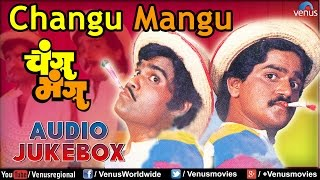 Changu Mangu - Marathi Film Songs Audio Jukebox | Ashok Saraf, Laxmikant Berde |