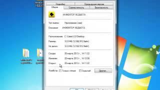 как у WinLoker поменять размер иконку и с bat файла на exe фаил