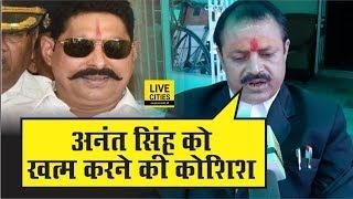 Anant Singh के Delhi Saket Court में Surrender करने के बाद उनके Advocate Naveen Kumar का बड़ा खुलासा