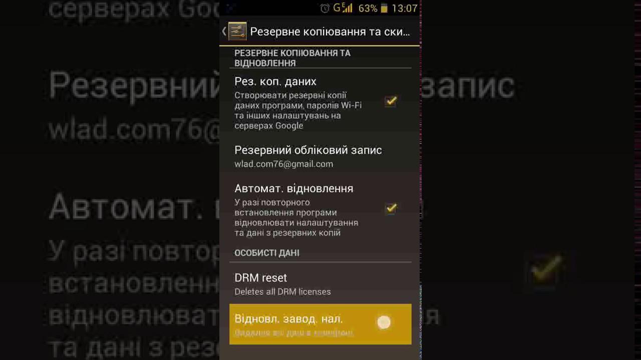 Как сделать что бы андроид не тупил