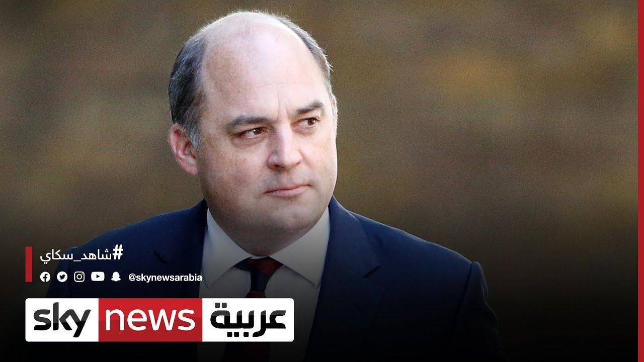 فرنسا.. إلغاء اجتماع بين وزير الدفاع البريطاني ونظيرته الفرنسية  - نشر قبل 52 دقيقة