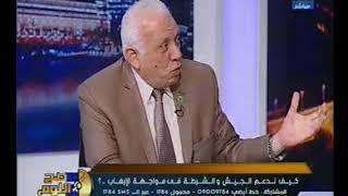 لواء جيش سابق يكشف مفاجأه : مصر تمتلك أرض سد النهضه الاثيوبي