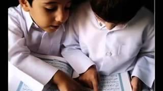 Sing Children of the World   Beautiful nasheed by children No music)   IN ENGLISH