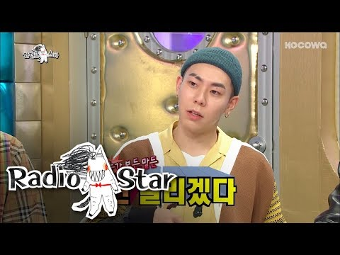 Loco Doesn't Check the Price~ This is SWAG! [Radio Star Ep 562]