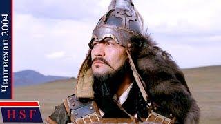 Чингисхан 5 часть (Тэмүжин) | Исторический сериал о Великом Хане Монгольской империи Чингисхане