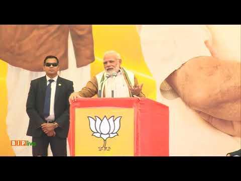 PM Modi's speech at inauguration of new Bharatiya Janata Party HQ: 18.02.2018