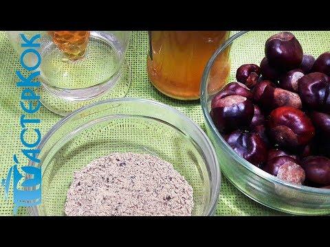 Настойка из каштанов | Настоянка з каштанів | Tincture of chestnuts | приготовление | мастерство | поварское | научиться | кулинария | доходчиво | подробно | готовить | рецепты | выходя