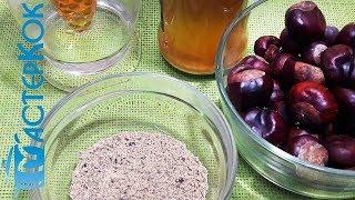 Настойка из каштанов | Настоянка з каштанів | Tincture of chestnuts