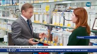 видео Ввоз товаров в Россию, таможенные правила 2017 для физических лиц