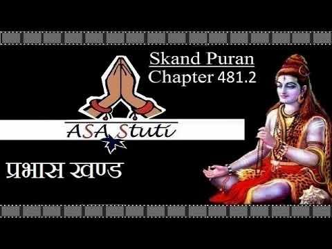 Skand Puran Ch 481.2: वाल्मीकि जी की पूर्व कथा.