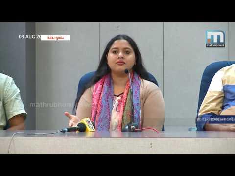 |Women in Cinema Collective| Lekshmi Priya | Mathrubhumi