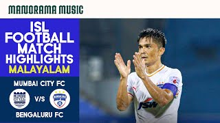 Mumbai City FC V/s Bengaluru FC | Match 95 | ISL Football Match Highlights | Malayalam Commentary
