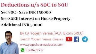 Save Money - Deductions under section 80C to 80U