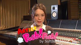 Artist Push! Push! 第5回目のゲストは、2ndアルバム「PRISM」を2月3日...