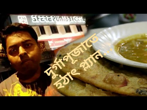 Hangla (হ্যাংলা) Season one ।। Episode 4 || Puja Special || Kolaghat || Shere Punjab