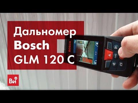 Обзор лазерного дальномера Bosch GLM 120 C