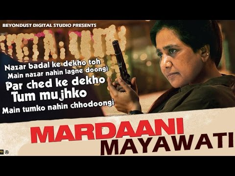 MARDAANI MAYAWATI | TRAILER SPOOF | STARRING AKHILESH AZAM YOGI | UP POLLS 2017 | BD VINES |