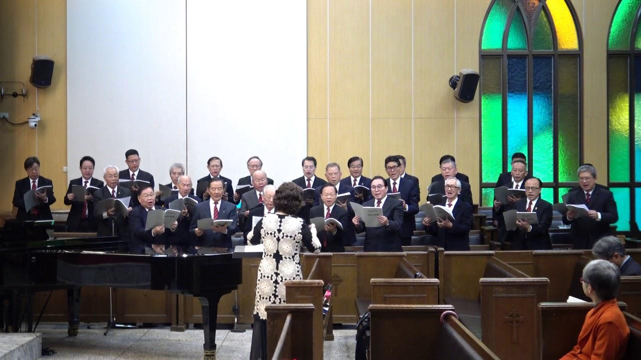 慶賀寶貴應許 -- 雙連教會男聲合唱團 20181216 - YouTube