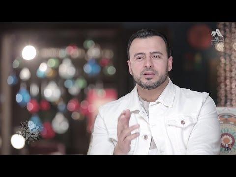 برنامج فكر الحلقة 1 الأولى كاملة HD اون لاين مع مصطفى حسني
