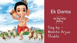 """EK Danta """" Rajal Barot"""" Covered By Mamta Shukla"""