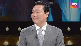 """[인터뷰 풀영상] 싸이 """"외신, 특색없는 가사? 한국말 몰라서일 것"""""""