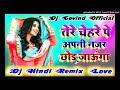 Tere Chehre Pe Apani Nazar Chod Jaunga (Imtihan) New Style Dj Remix Love Song