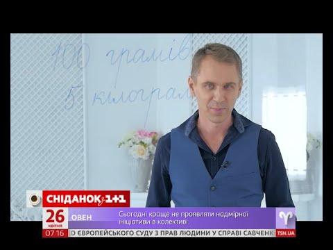 Решебник математика 5 кл Тарасенкова - ГДЗ - учебники