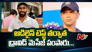 Hanuma Vihari reveals the 'special message' Rahul Dravid sent him after SCG Test | NTV Sports