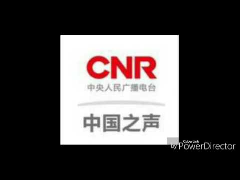 China National Radio, Stimme Chinas / Voice of China, 16.00