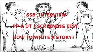 SSB_PP & DT || SCREENING TEST EXPLAINED || BASICS