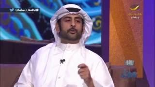 سعد علوش يتحدث عن والده في قصيدة مؤثرة خلال برنامج ياهلا رمضان