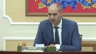 Новости дня от 10.09.2021 Заседание правительства Оренбургской области
