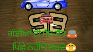New Punjabi song WhatsApp status (viva video)