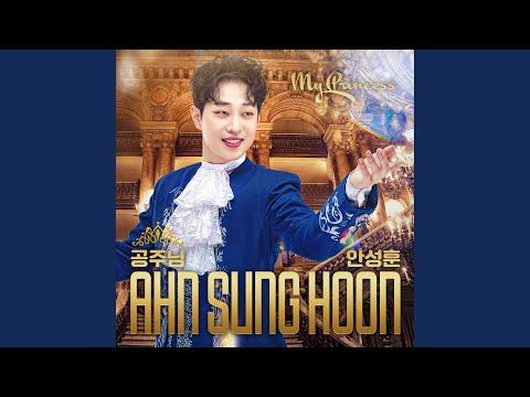 Princess / An Seonghun