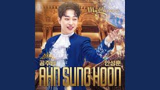 Youtube: Princess / An Seonghun
