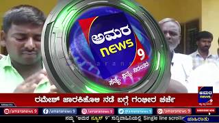 amara 2pm news  25-05-2019