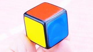 Atención! El 111 ya no es el Cubo más FÁCIL del UNIVERSO!