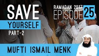 Ramadan 2017 - Save Yourself Part 2 Episode 25 Mufti Ismail Menk